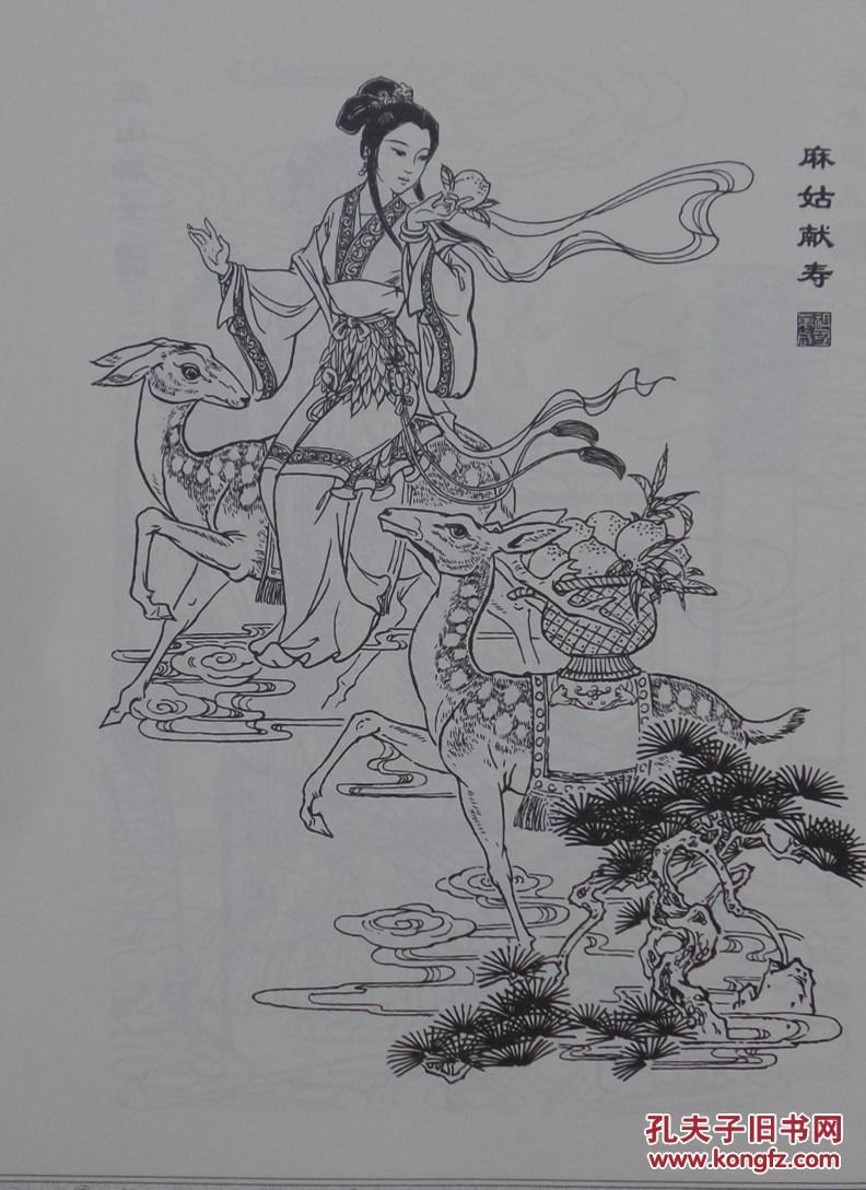 《传统工艺美术设计图稿/.图片