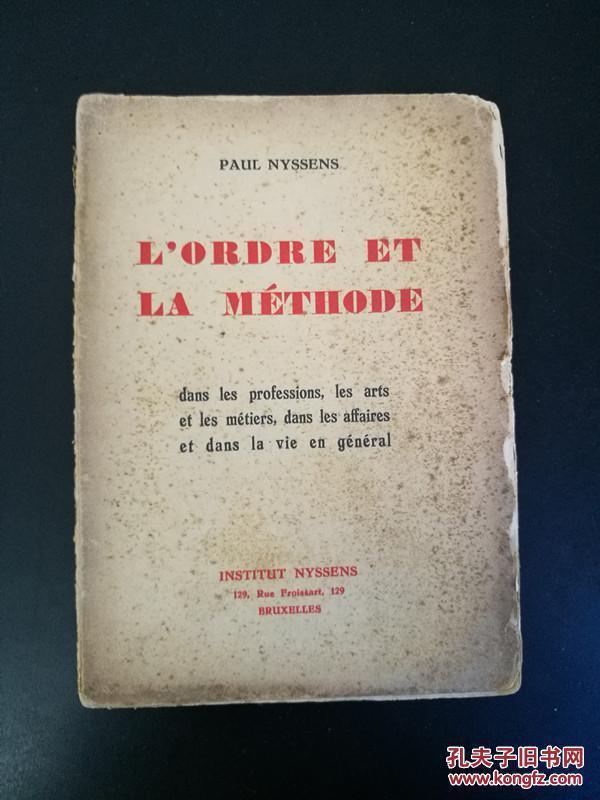 LORDRE  ET  LA   METHOD地区的法律和秩序(1935年法文原版)