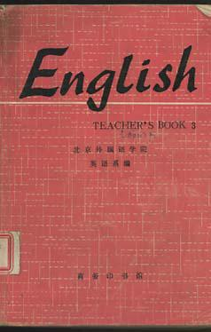 English TEACHER 馆藏