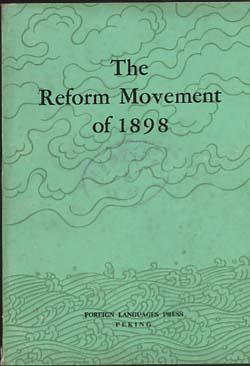 The REFORM MOVEMENT OF 1898