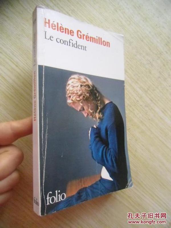 法文原版      Confident