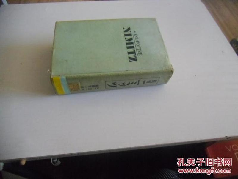 日文原版      NIMITZ