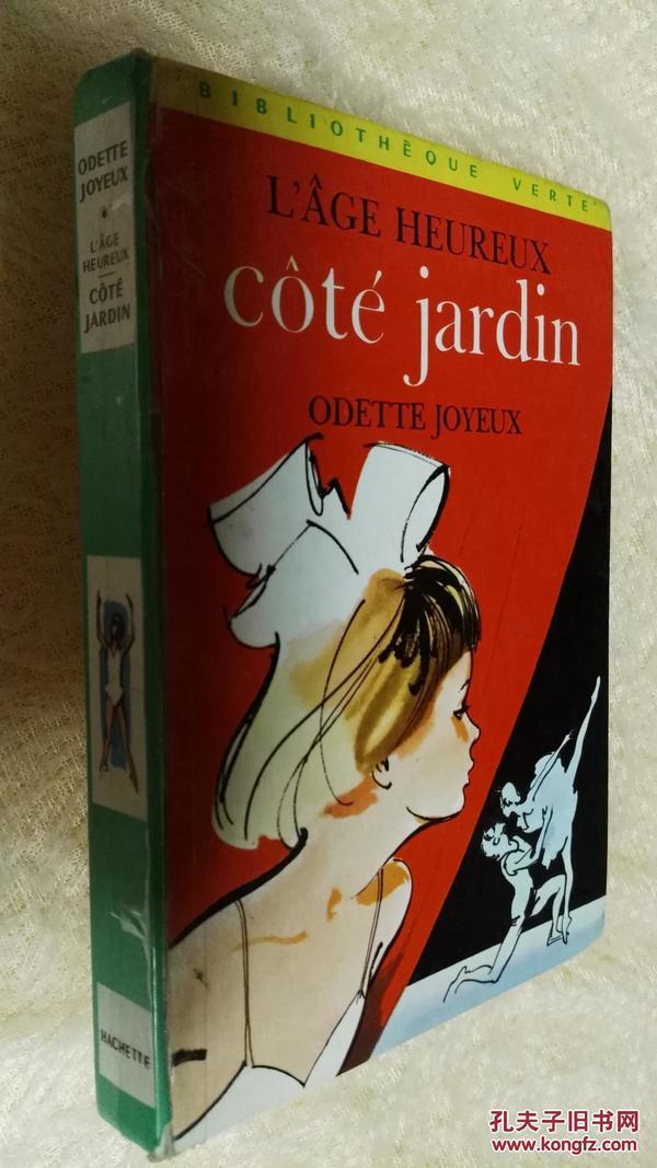 法文原版       法国少儿文学 插图本   Lage heureux Cote jardin.Odette Joyeux