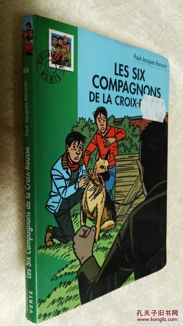 法文原版    Les six compagnons de la Croix Rousse by Bonzon