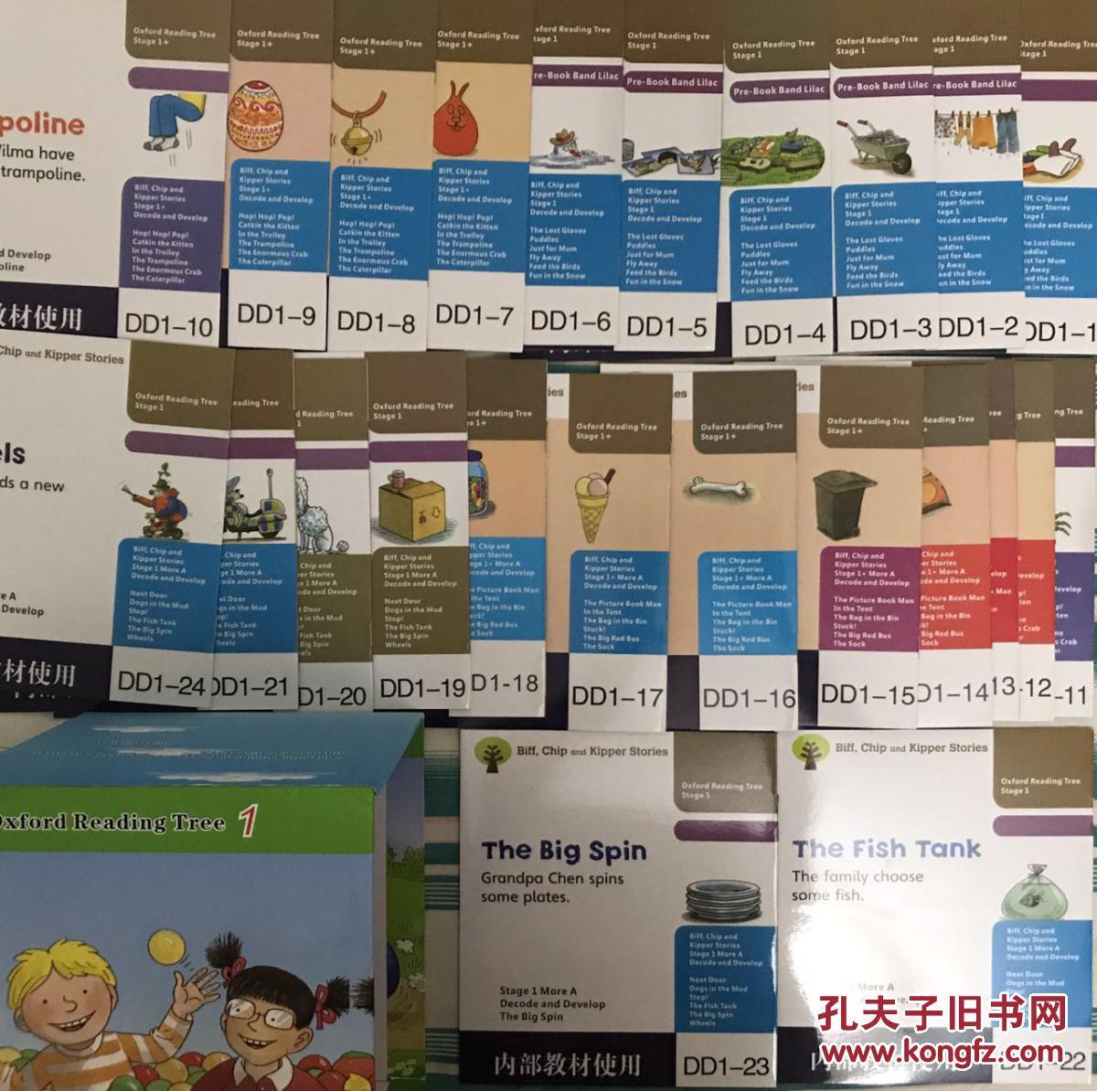 牛津阅���$_oxford reading tree牛津阅读树书分级1-2阶英语自然拼读绘本,带盒共