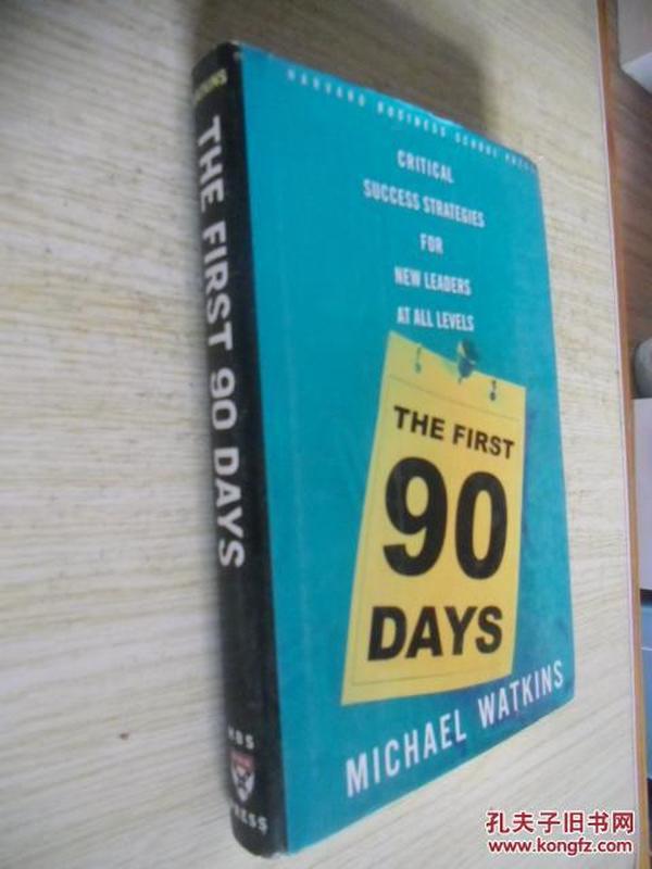 英文原版     The First 90 Days  新官上任90天 [精装]