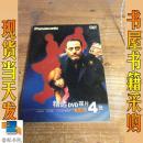 Panasonic 松下电器   精选DVD碟片4张
