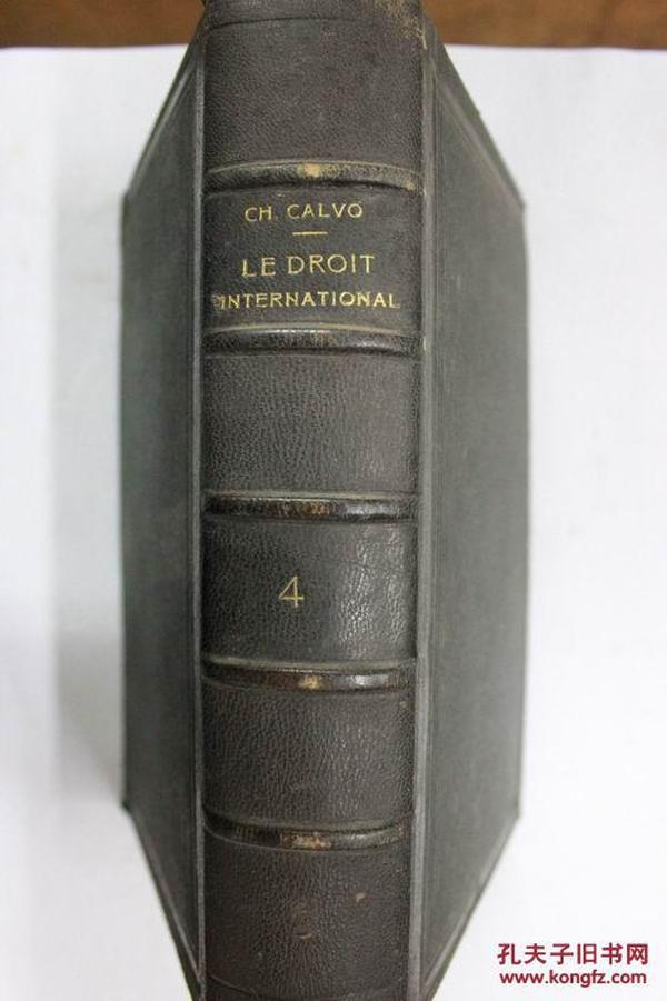 法文原版 法国国际法理论与实践(4)LE DROIT INTERNATIONAL