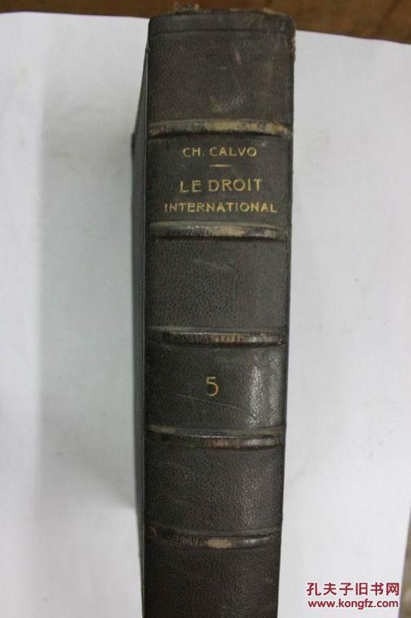 法文原版 法国国际法理论与实践(5)LE DROIT INTERNATIONAL