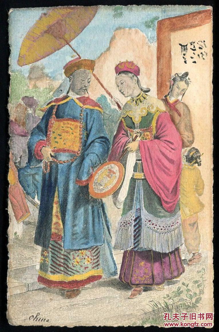 清皇帝皇后游宫图手绘明信片,非常珍贵
