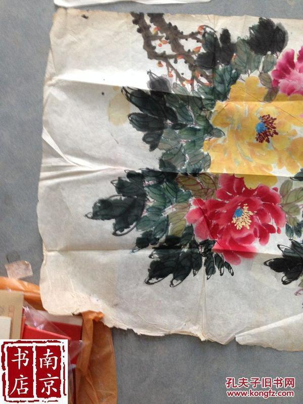 水墨画 牡丹花图片