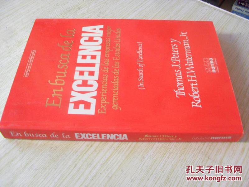 西班牙文原版       Experiencias de las empresas