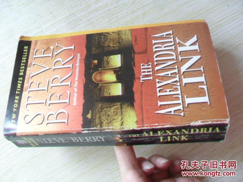 英文原版      The Alexandria Link