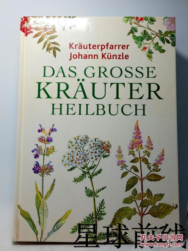 Das grosse Kräuterheilbuch【德语原版书,精装】内有大图