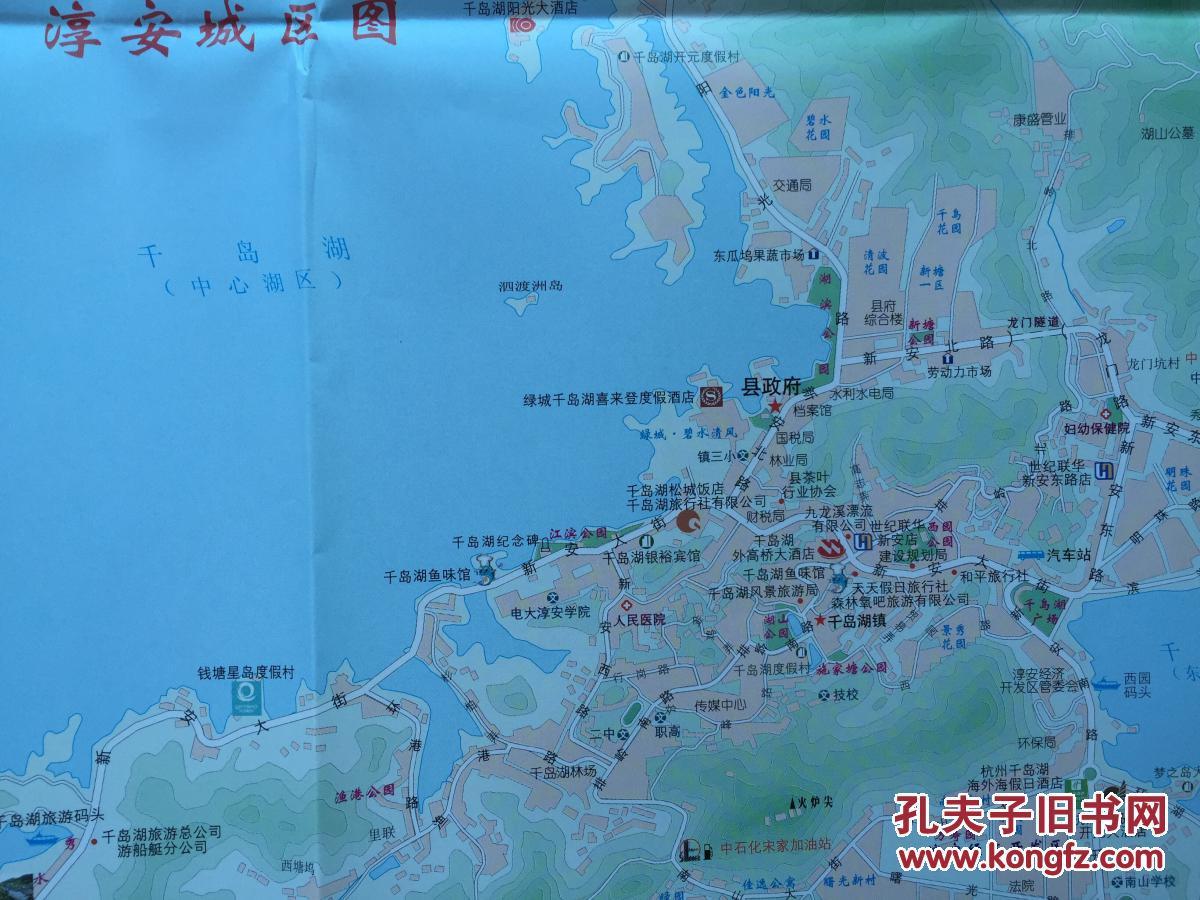 淳安千岛湖自驾车旅游交通图 淳安地图千岛湖地图 淳安县地图