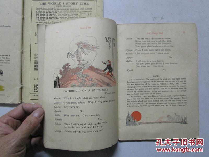 黄色书囹l#�+_1939年英文版 verse time the yellow book (诗时代的黄色书) 两册合