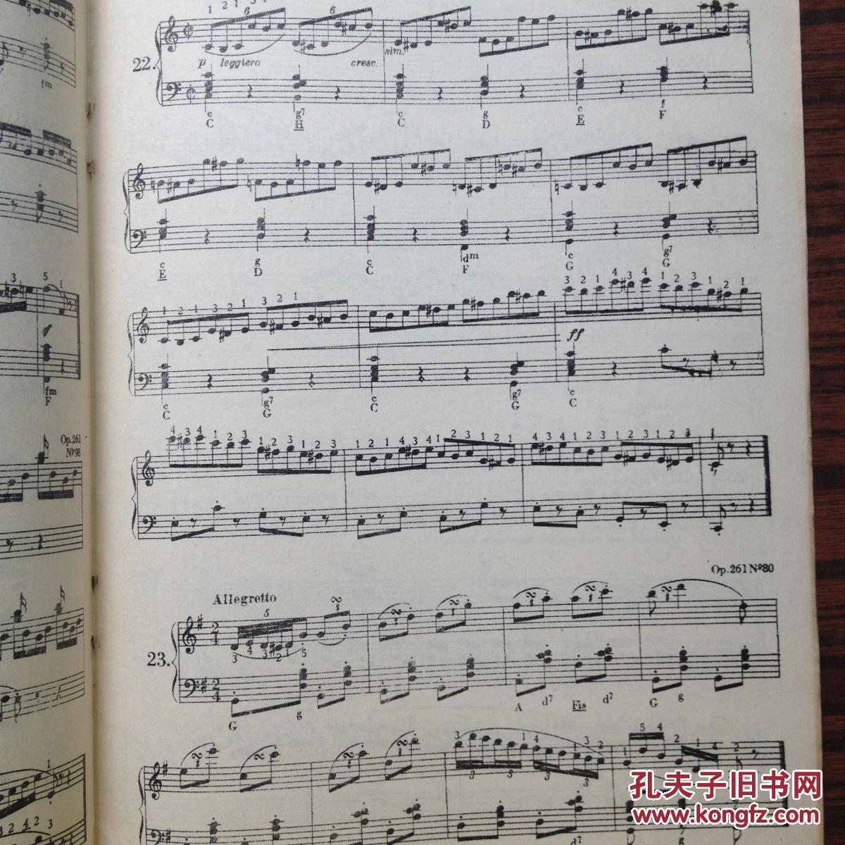 手风琴练习曲图片