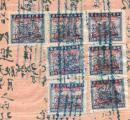 解放区税票-----1950年1月汉口勤昌棉花行