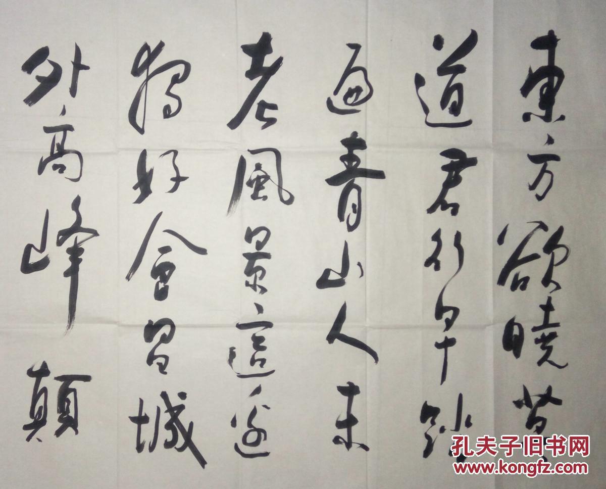 1982年首批参加海南书法篆刻协会(后为海南省书法家协会),1992年参加图片
