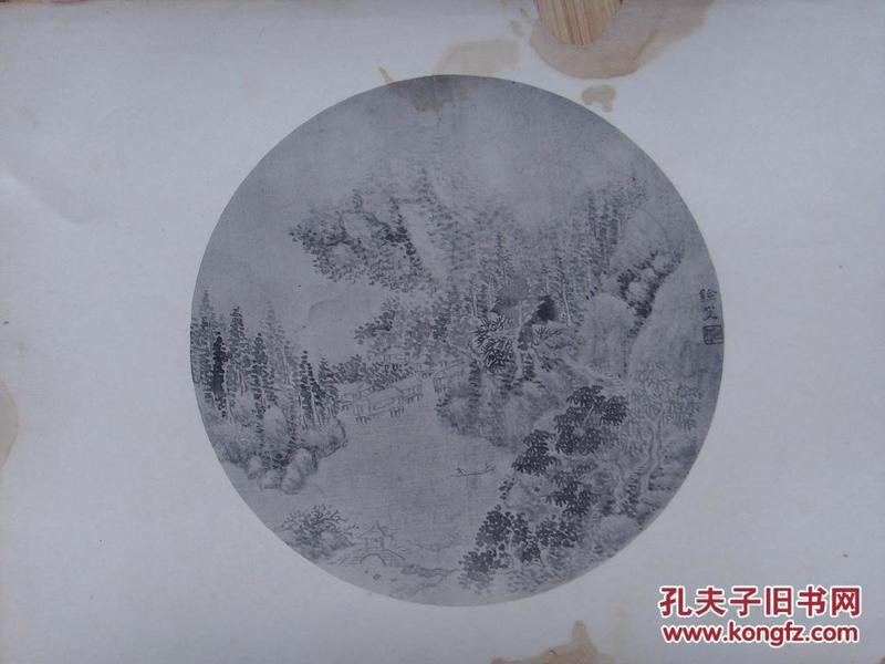 山水画(二)