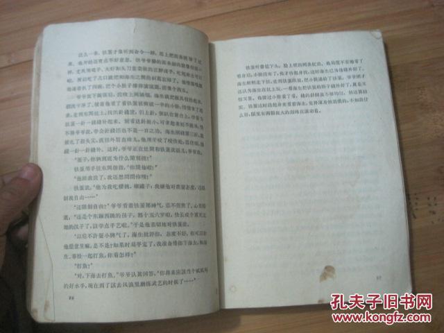 请问印一本a5有书脊小册子,用indesign排版,封面和封底怎么设计?图片