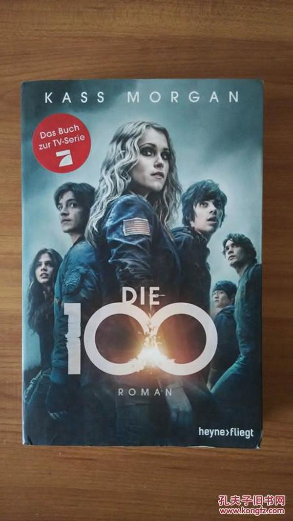 Die 100 (地球百子)德文原版