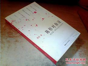 陈彤对你说 中国妇女出版社 (货号:c)