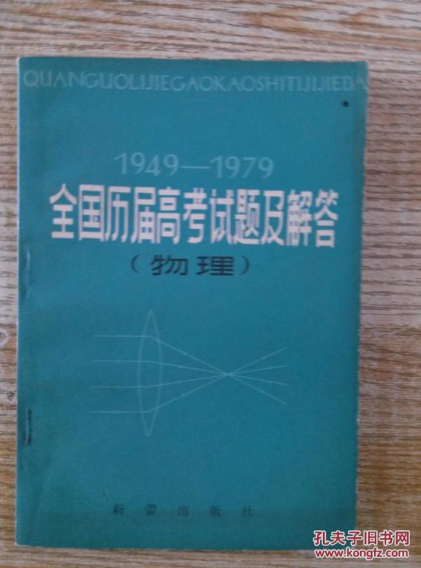 从1949年至1979年的历年gdp_1979年中国gdp按美元1979年,中国GDP按美元计1979年,中国GDP为多