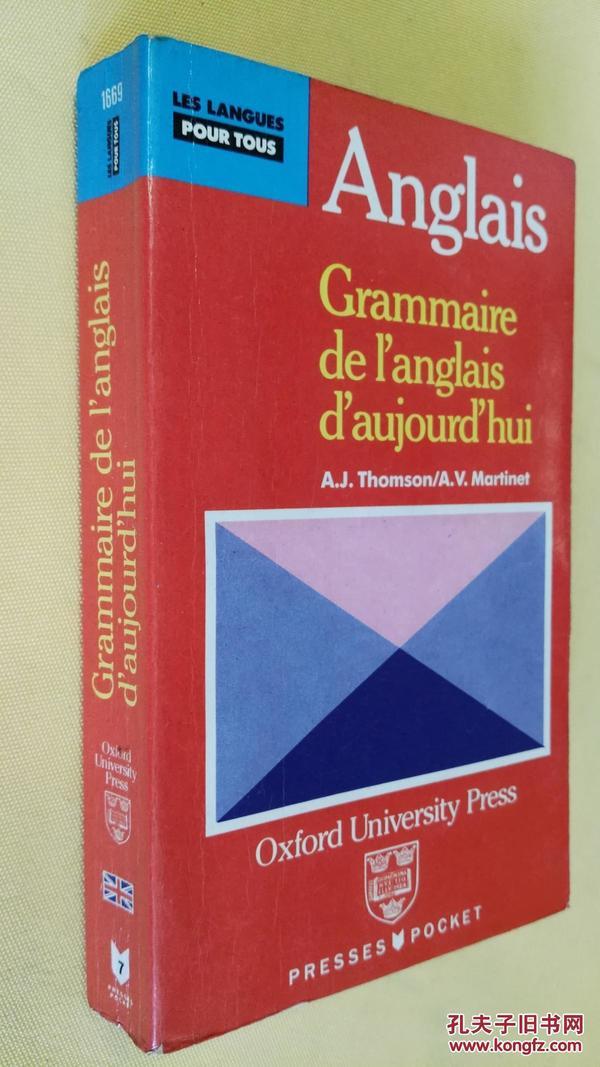 法文原版 英语语法 Grammaire de langlais daujourdhui