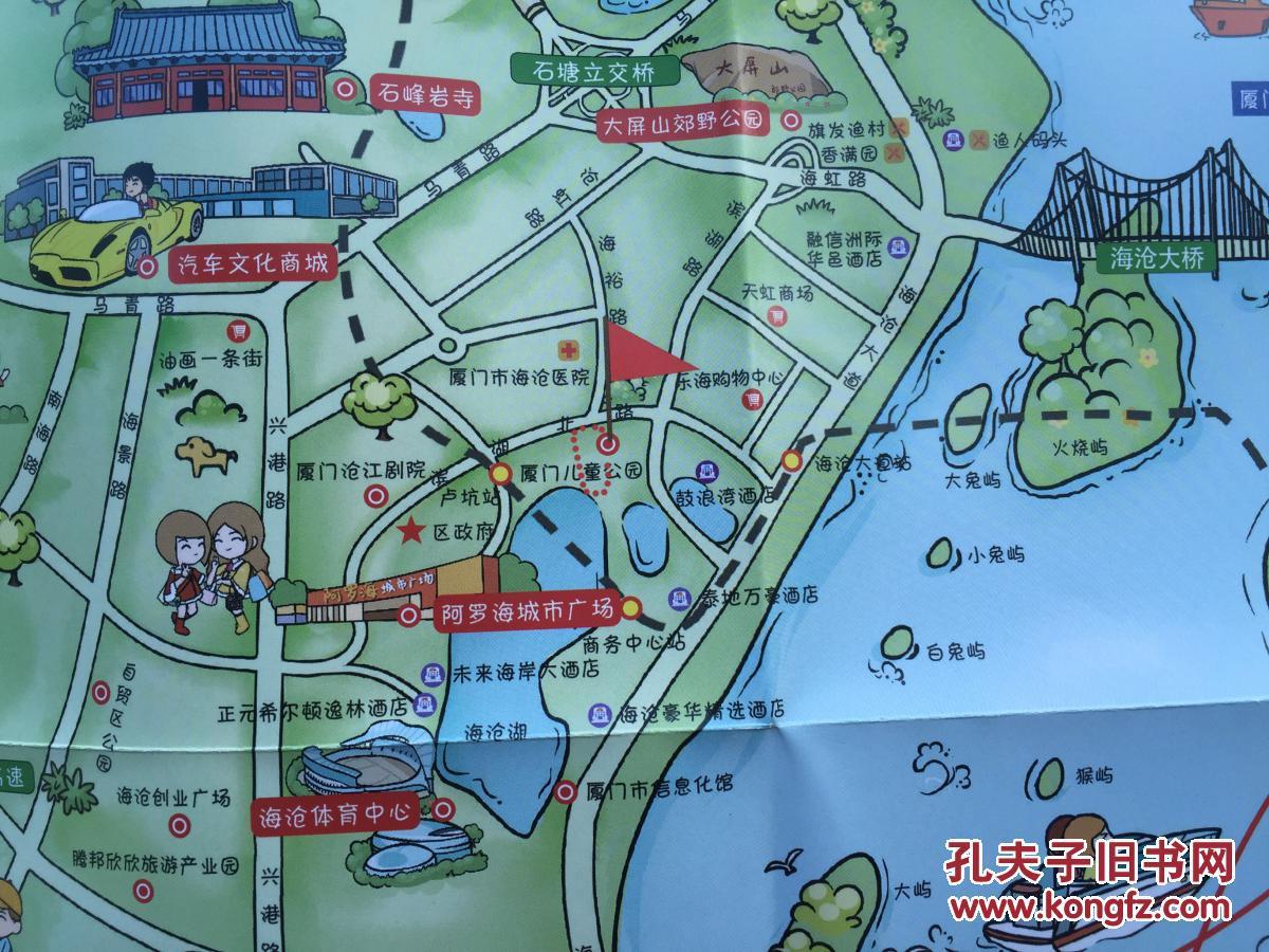海沧区手绘地图 海沧区地图 海沧地图 厦门市地图