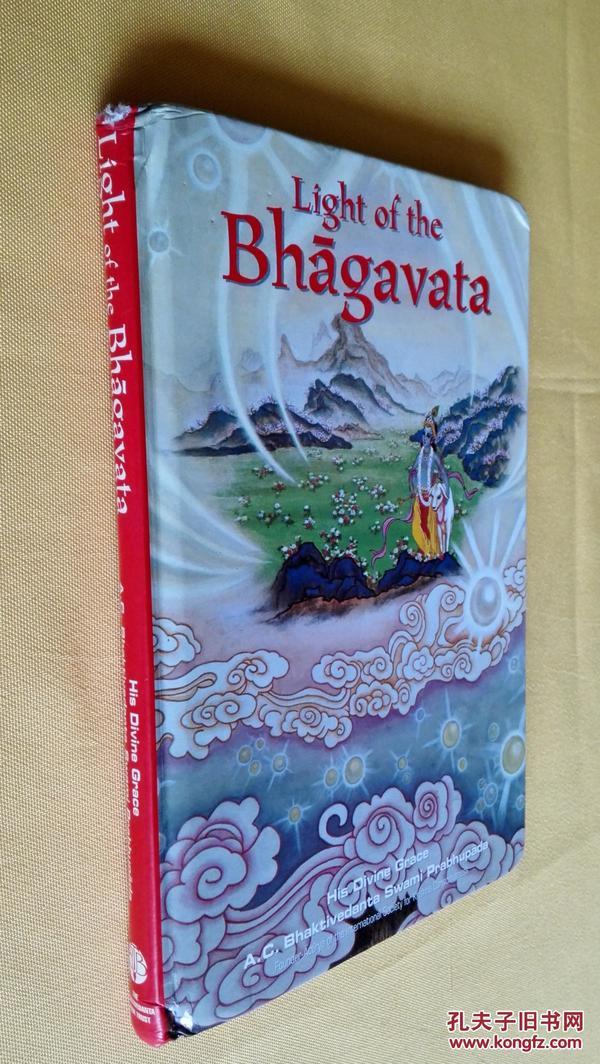 Light of the Bhāgavata【薄伽梵之光,英文原版,精装本,精美彩图】