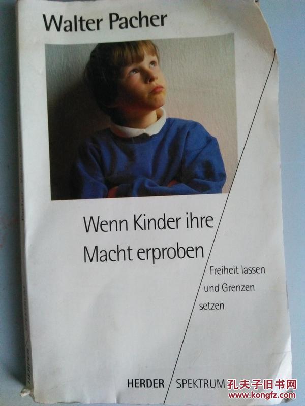 【原版德文】Wenn Kinder ihre Macht erproben9783451047930