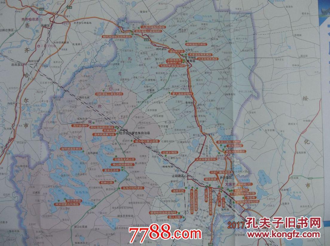 黑龙江大庆行政地图_大庆行政区划图