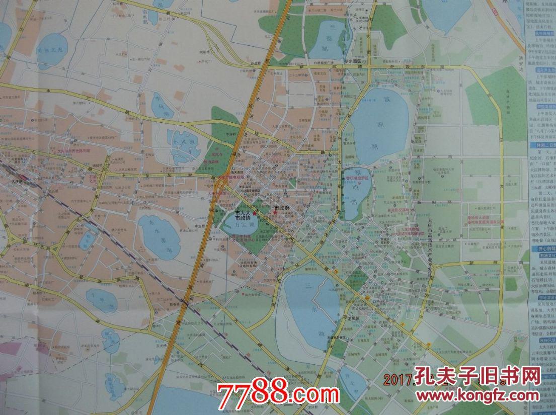 大庆地图全图_大庆市地图_大庆电子地图_大庆地图高清版