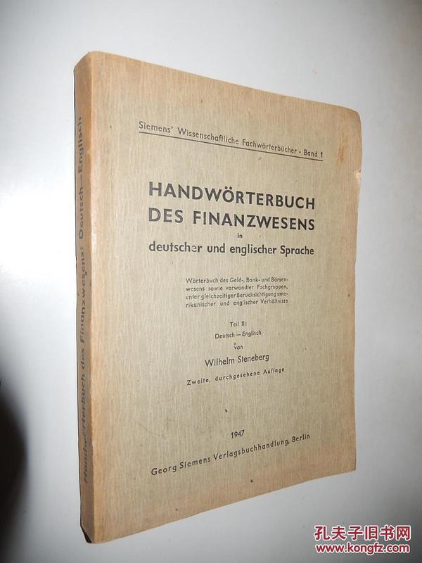Handwörterbuch des finanzwesens in deutschen und englischer sprache