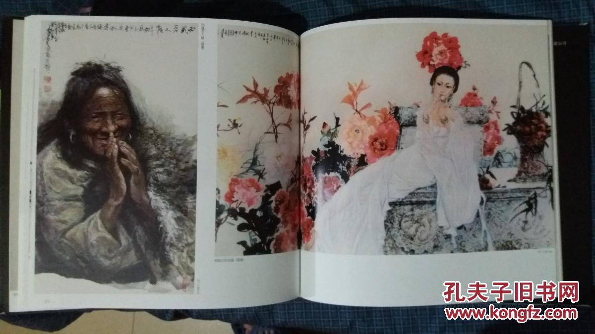 中国画坛大师艺术作品系列——《李梵夫画集》 签赠本图片