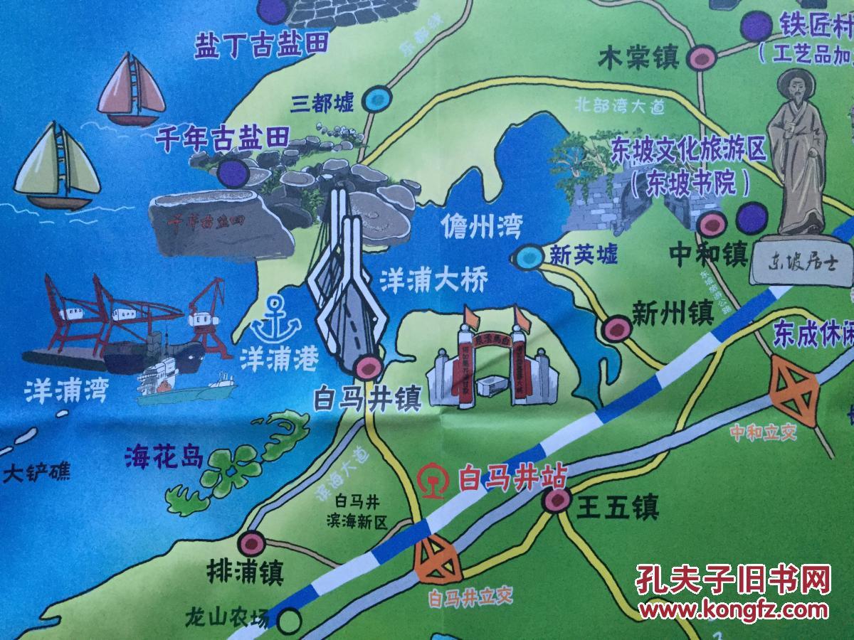 儋州市旅游手绘地图 儋州市地图 儋州地图 海南地图 海南岛地图