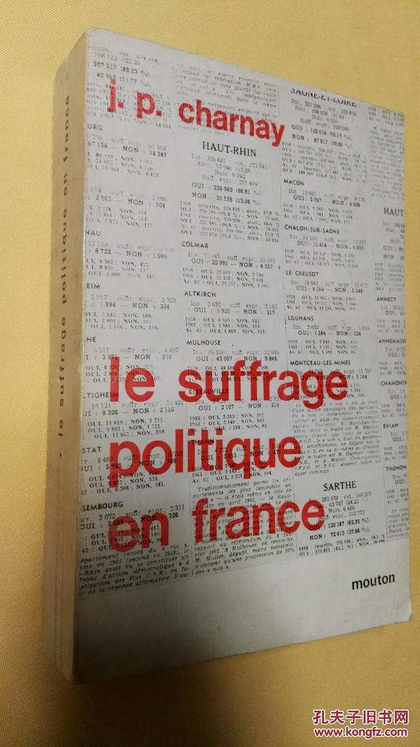 法文原版 le suffrage politique en france,J.P.CHARNAY