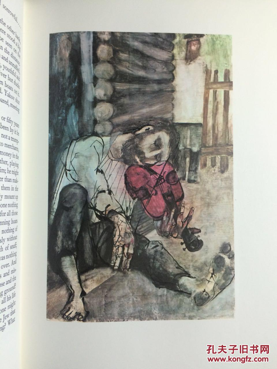 misery anton chekhov Misery, by anton chekhov free essays, term papers and book reports thousands of papers to select from all free.