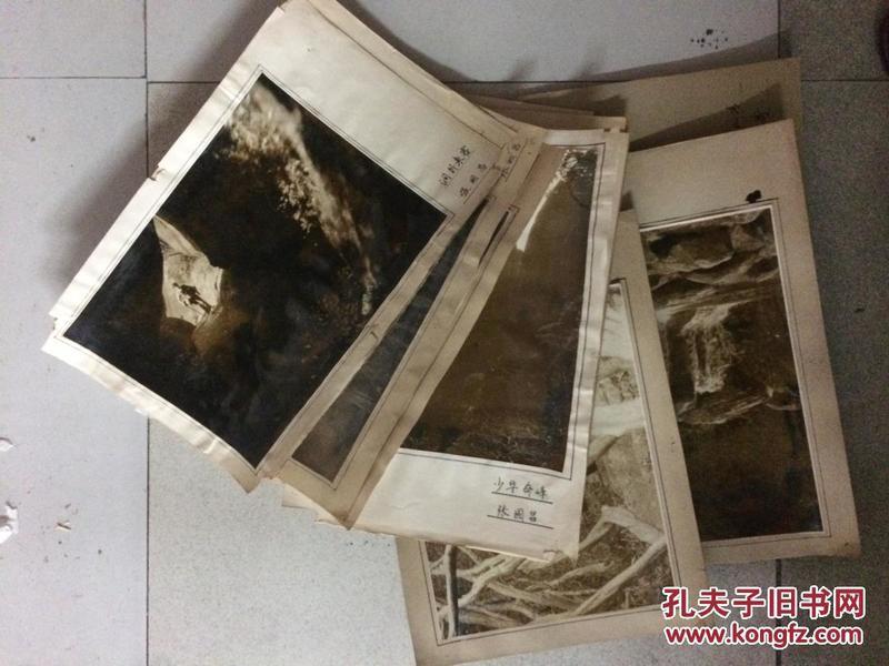 张国昌摄影展览作品12幅 !照片粘贴在8开的纸上!实物如图,其中有一幅署名方齐!