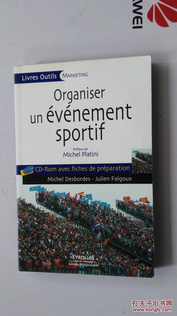 法文原版  organiser un événement sportif  举办体育盛事