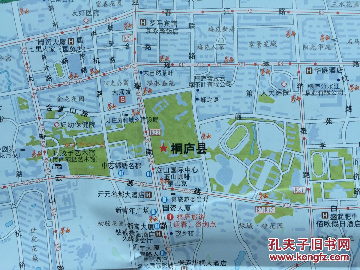 桐庐全域旅游地图 2016年最新地图 桐庐地图 桐庐县地图
