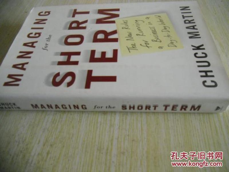 英文原版     Managing for the Short Term