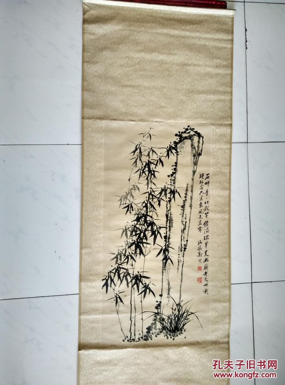商品分类: 艺术 货号: 编织袋挂历9号
