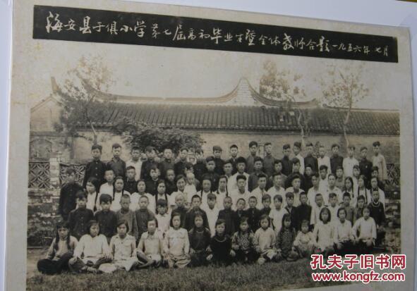 【老照片】江苏省南通市——海安县大公镇于坝村(旧为