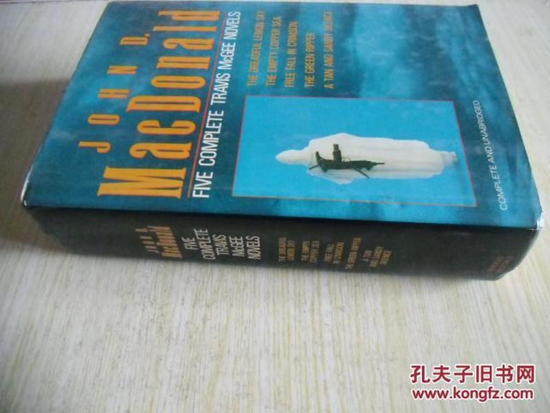 英文原版    John D. MacDonald: Five Complete Travis McGee Novels