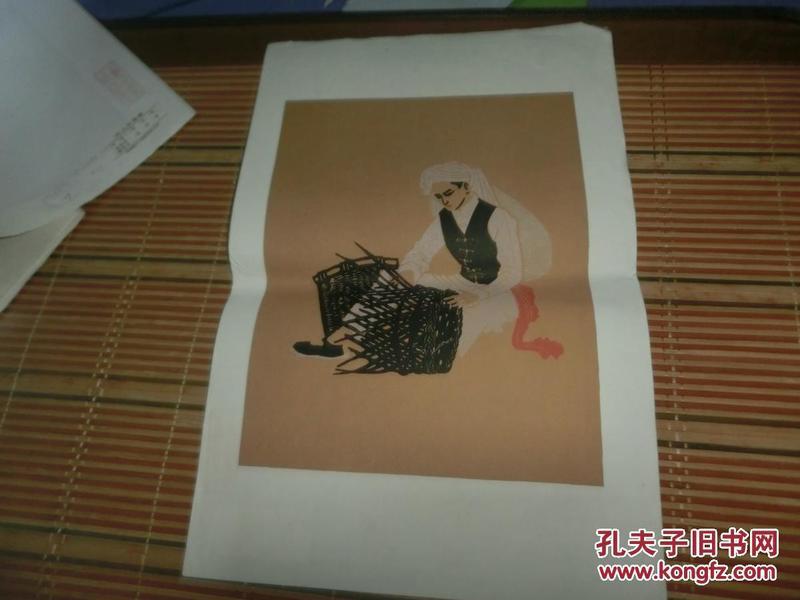 63年的8开 彩色版画《编蓝》 原寸 蒋正鸿刻 上海人民美术出版   A6