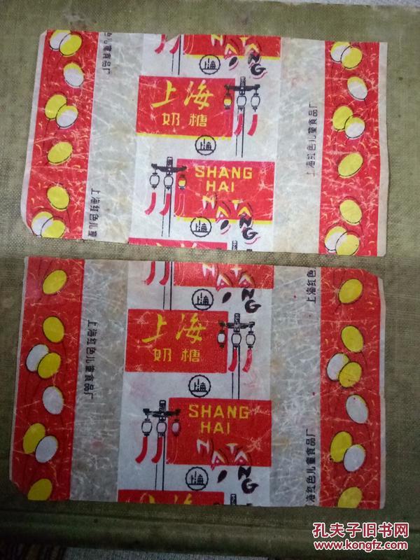002016-12-24上书收藏购物车加入制作者:上海东风食品厂酸奶v酸奶多少年代图片