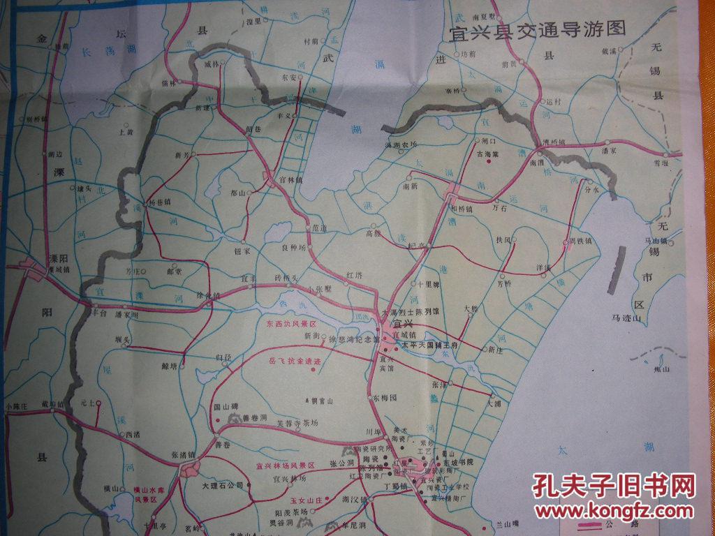 老地图 【 无锡旅游图】江苏人民出版社1986年第一版 请注意图片及