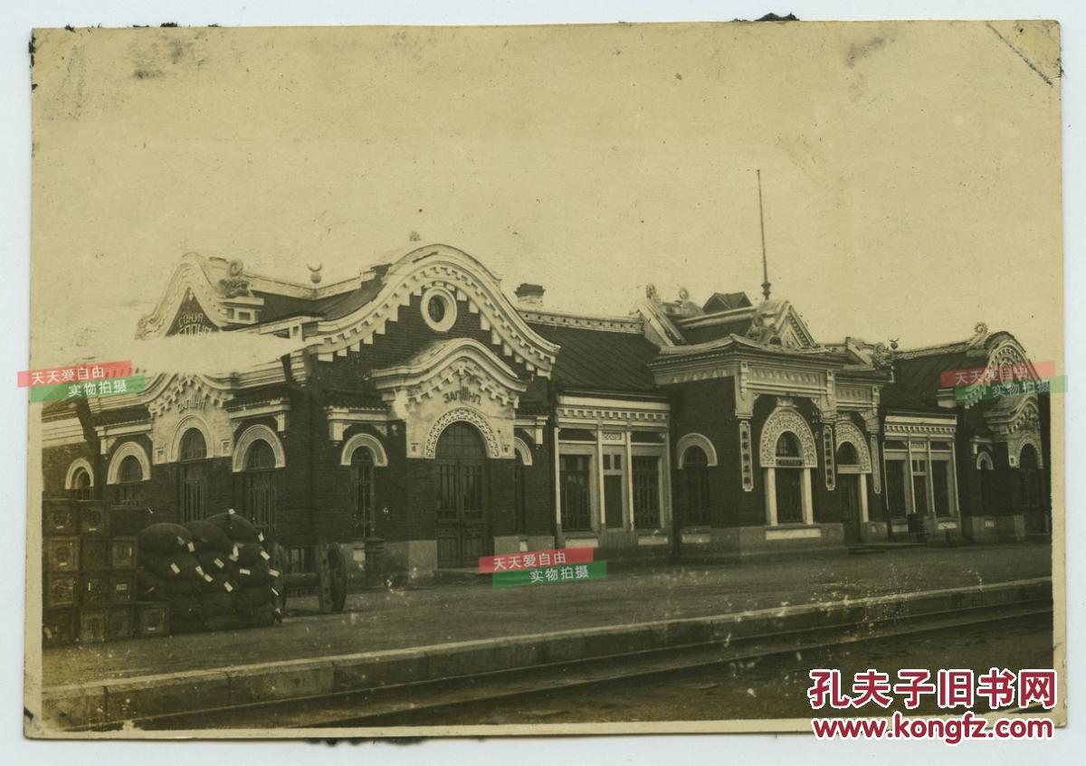 民国黑龙江省尚志市亚布力镇牡丹江铁路局亚布洛尼火车站全景老照片图片